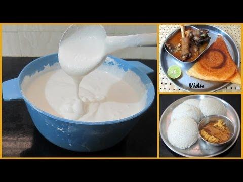 IDLY DOSAI Maavu recipe