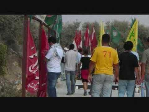 صور بيسان مع صور جنازتها بيسان علاء الامين&عازم غفري