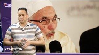 خبر اليوم : العدل والإحسان تغرد خارج السرب وتدعو لـالخلافة الإسلامية والتوحيد و الإصلاح ترد |