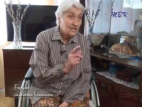 «Бердск: старожилы вспоминают». Евдокия Алтухова