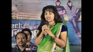 B Tech Babulu Movie Press Meet