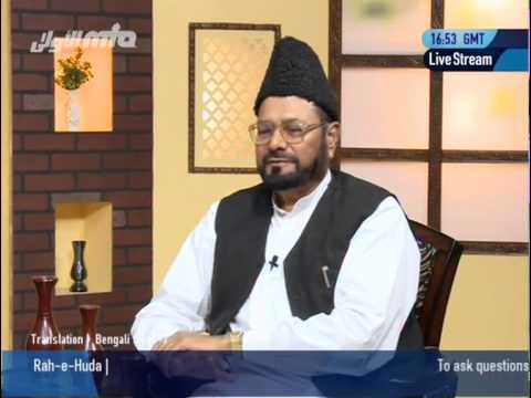 Urdu Rahe Huda 5th July 2014 - Ask Questions about Islam Ahmadiyya