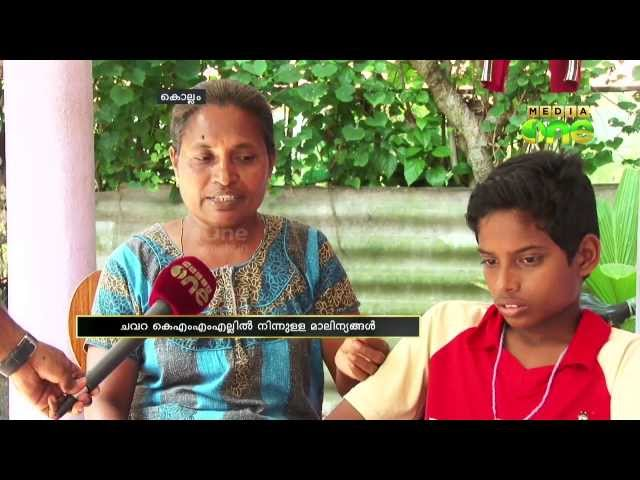 Chavara KMML effluents polluting water and land Makes Sufferers Allergic to lives of a village