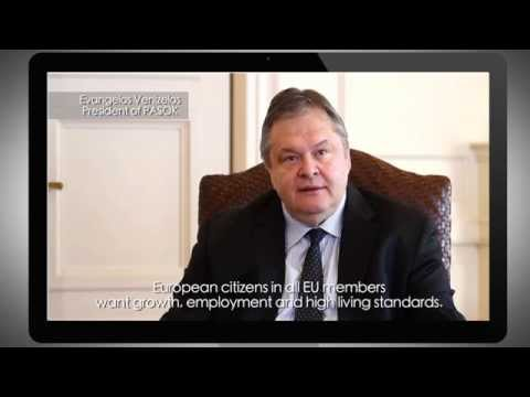 Evangelos Venizelos: Towards a New Europe