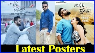 Nannaku Prematho Movie Latest Posters: Jr NTR, Rakul Preet Singh