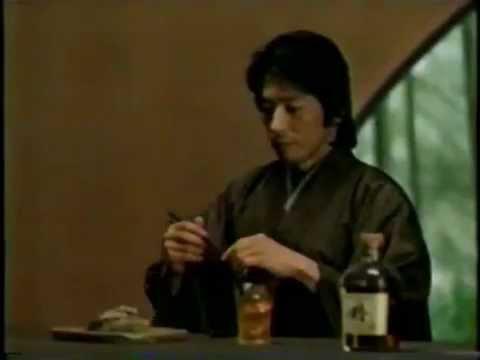 Whisky Zen Commercials