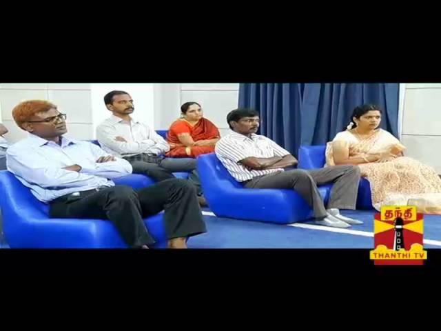 Vazhkai Vazhvatharke : Mahatria Ra (01/06/2014) - Thanthi TV