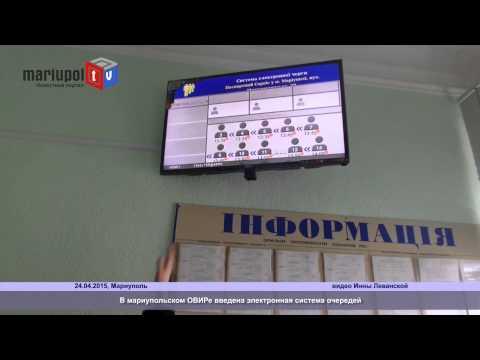 Как сделать овир в узбекистане