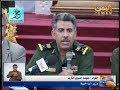 وزيرالداخليةيدشن البرنامج التوعوي لاستيعاب مصفوفةوزارةالداخليةبمحاضرةتوجيهيةفي شرطةعدن