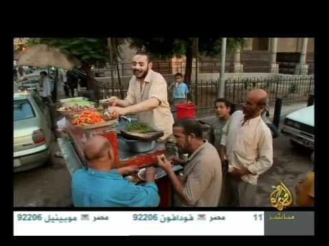 amadan carrière haricots vendeur en Egypte