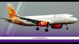 بالفيديو..شركة طيران هولندية تلغي رحلاتها إلى المغرب | شوف الصحافة