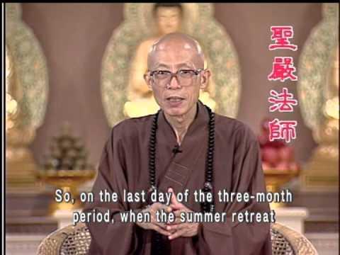 Ullambana Festival - Talk by Master Sheng Yen