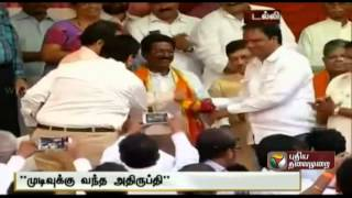 Shiv Sena dissatisfied with the allocation of ministry spl video news 28-05-2014