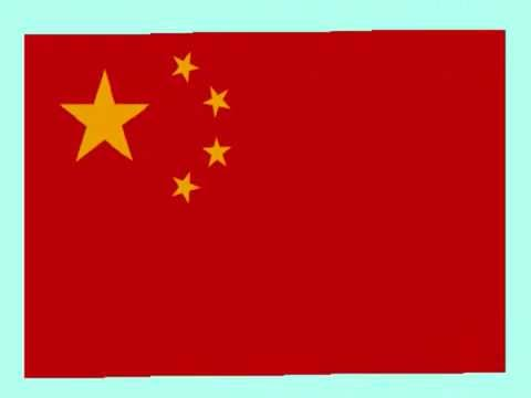 China the People's Republic flag