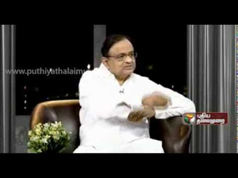 Exclusive Interview With Finance Minister P.Chidambaram In Agni Paritchai - Part 14