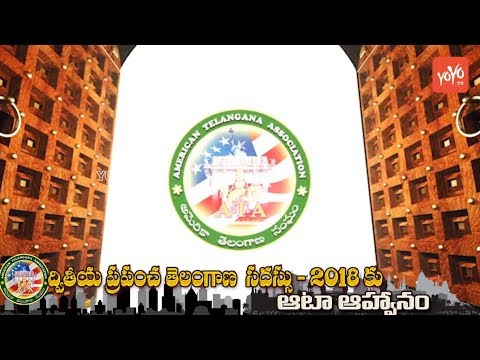 Telangana - ATA World Telangana Convention in Houston | Welcome Invitation