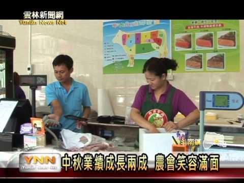 雲林新聞網-斗南台灣牛肉拼過美國牛肉