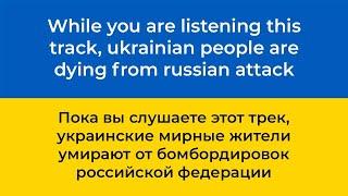 ALEKSEEV - Чувствую душой Скачать клип, смотреть клип, скачать песню