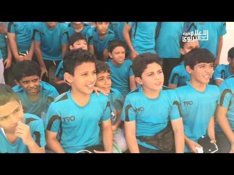 مهرجان الرياضة المدرسية الأول للصغار ( استقبال وفد حائل )