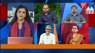 News hour discussion on increased temperature in Kerala - Manorama