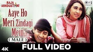Aaye Ho Meri Zindagi Mein (Male) - Raja Hindustani - Aamir Khan & Karisma Kapoor - Full Song