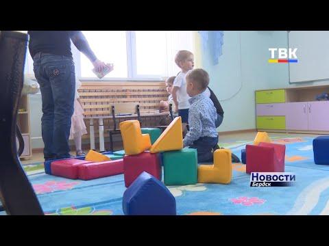 Образовательный центр в Южном микрорайоне Бердска: открыли детский сад, в следующем году – школу, а после и строительство яслей