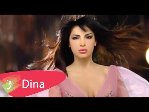 Dina Hayek - Leh Handea - Remix ( Audio ) / دينا حايك - ليه هنضيع - ريمكس