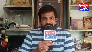 TRS యువనేత అజ్మీర అశోక్ నాయక్ శ్రీ కృష్ణ జన్మాష్టమి శుభాకాంక్షలు