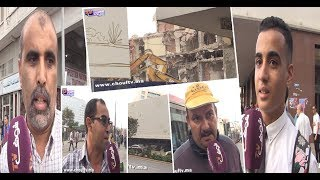 بالفيديو:إعادة تهيئة أقدم فندق بالدارالبيضاء وهاشنو قالت ساكنة الدارالبيضاء |