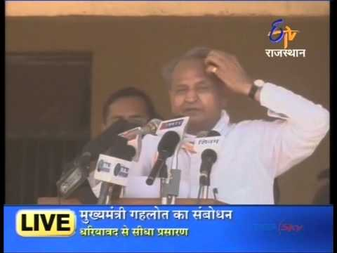 ETV RAJASTHAN Live Of CM Ashok Gehlot Congress Sandesh Yatra 21MAY2013