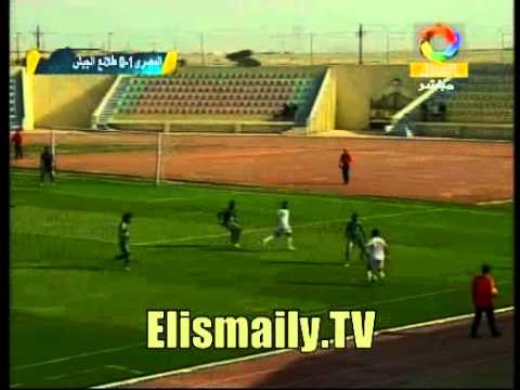 EL Masry 1-1 Tala Al Jaish