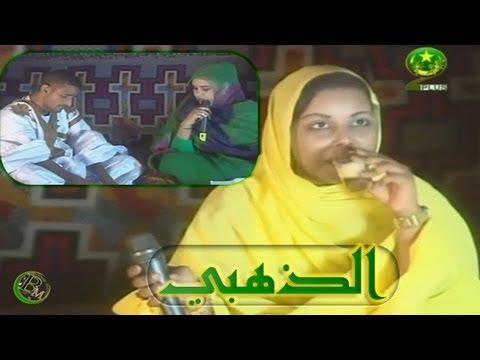 Prog_TVM dhehbi avec Ebety mint Engdhey