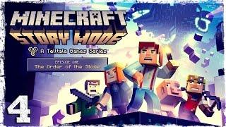 Minecraft Story Mode. #4: Финал первого эпизода.