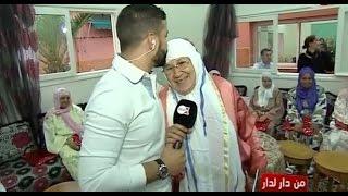 فرحة عارمة ، بعد فوز مسنة في ''دار العجزة'' بعمرة إلى الديار المقدسة | قنوات أخرى