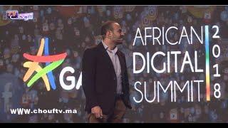 بالفيديو..النسخة الرابعة للقمة الرقمية الافريقية تجمع 1700 مشارك من 30 دولة بالدارالبيضاء   |   مال و أعمال