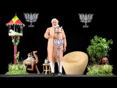 Shri Narendra Modi Public Meetings across India via 3D Technology