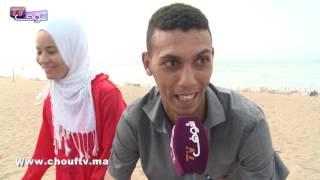 نسولو الناس:إذا خيروك تحرق تصاورك ولا لفلوس أشنو تختار؟؟ مغاربة في أجوبة مثيرة و غير متوقعة | نسولو الناس
