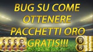 FIFA 15 BUG SU COME OTTENERE PACCHETTI GRATIS! FIFA 15