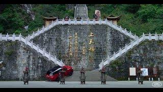 Range Rover Sport - Dragon Challenge