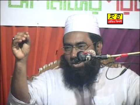 New Bangla Waz- Allahar Niyamot (Moulana Jubair Ahmed Ansari)