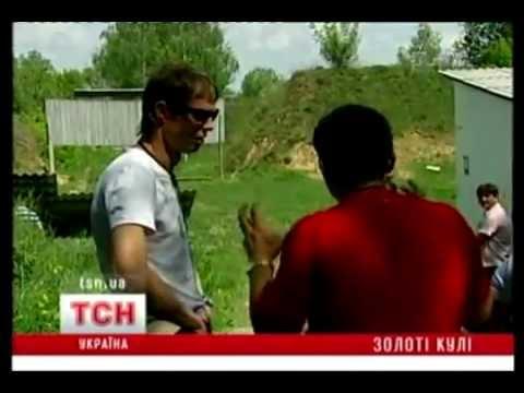 Українська асоціація власників зброї - GUN OPEN DAY 1.