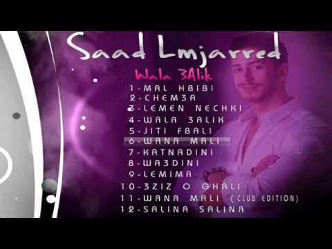 Promo Album Saad Lmjarred 2013 Complet HD