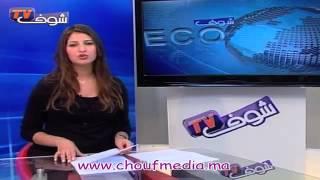 شوف إيكو07-02-2013   إيكو بالعربية