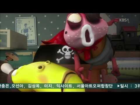 Larva - Ấu Trùng Tinh Nghịch [Season2-2013] [P4]