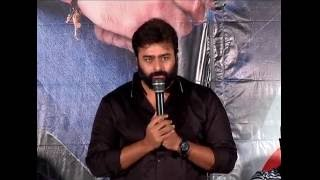 Shankara Movie Pressmeet
