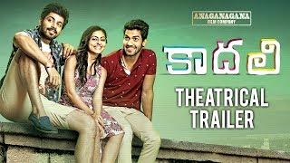 Kaadhali Theatrical Trailer | Pooja K. Doshi