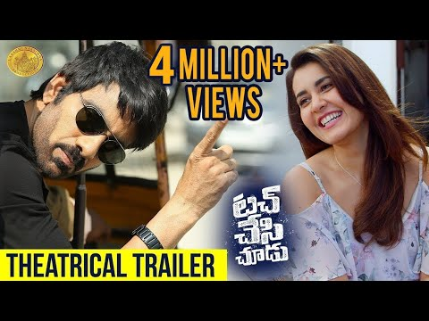Touch-Chesi-Chudu-Movie-Theatrical-Trailer
