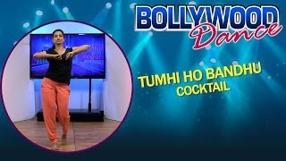 Tumhi Ho Bandhu| Full Song Dance Steps| Cocktail