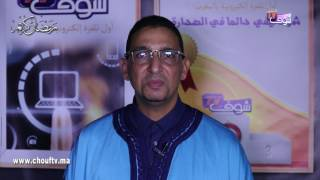 بالفيديو..أبو حفص قريبا عند البوليس وها علاش |