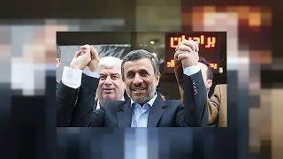 إيران: الرئيس الإيراني السابق محمود أحمدي يقدم ترشحه لانتخابات الرئاسة |